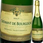 (シャンパン、スパークリング・フランス・ブルゴーニュ) ドメーヌ・ポール・ガローデ・クレマン・ド・ブルゴーニュ・ブラン NV