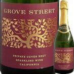 (シャンパン、スパークリング・アメリカ・カリフォルニア) グローヴ・ストリート・プライベート・キュヴェ・スパークリング