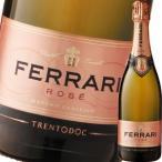 (シャンパン、スパークリング・イタリア) フェッラーリ・ロゼ NV