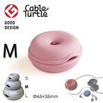 Cable Turtleケーブルタートル(790067-ピンク)すっきりコード収納・ケーブル整理・コードリール・プチギフト・プレゼント・オランダ製・