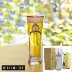 RITZENHOFF リッツェンホフ Crystal Beer Glass Collection  800102 ビールグラス