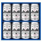 缶ビールセットAS2N