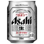 アサヒ スーパードライ 250ml x 24本 [缶] 送料無料※(本州のみ) [国産/ビール/缶/ALC 5%]