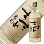 銀座のすずめ 琥珀 麦焼酎 25度 720ml (八鹿酒造/大分県)