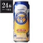サントリー ジョッキ生 [缶] 500ml x 24本 [ケース販売] [同梱不可]