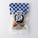 【レターパック対象商品】「うなぎのカリカリ」(鰻の骨) 70g 塩味