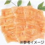 【冷凍】アメリカ産・牛しま腸・1kg