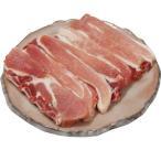 【メキシコ産】豚スペアリブカット・1kg