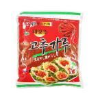 黄太陽草・キムチ唐辛子・1kg