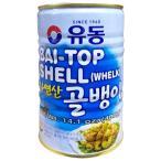 つぶ貝缶詰(天然)・400g