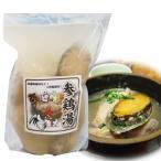 アワビ入りプレミアム・あ!健効参鷄湯(冷凍)・1.2kg