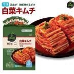 【冷凍】bibigo 白菜キムチ・60g×5袋