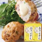 萬坊 いかチーズボール 8個入×2袋  CB-2  冷凍  イカ 烏賊 白身魚 ネギ ねぎ つみれ おでん 鍋 天ぷら チーズ 練り物 すり身 魚肉