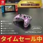 PDP 海外限定 Afterglow Nintendo Switch Wireless Deluxe Controller 光る ニンテンドースイッチ ワイヤレスコントローラー 日本語取扱説明書付き