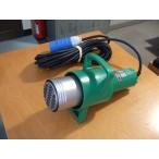 送料無料 ライスター純正 熱風機 溶接機 最強力熱風機 フォルテS3 230V 10KW