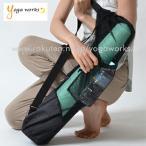 メール便送料無料 ヨガワークス ポケット付きメッシュバッグ ヨガマット ケース バッグ yoga works 6mmマット対応