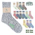 【メール便送料無料】 a hope hemp ソックス SHSX007 ア ホープヘンプ 靴下, 抗菌 ,ソックス,メンズ,レディース,ミッド 007