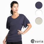 スリア SURIA ヨガウェア トップス Tシャツ リタトップ