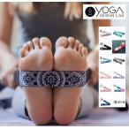ヨガデザインラボ  ヨガベルト YogaDesignLab ヨガベルト ヨガストラップ ヨガ ピラティス ホットヨガ