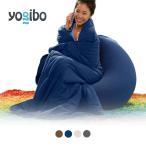 Yogibo Blanket / ヨギボー ブランケット / 快適すぎて動けなくなる魔法のソファ / コットン ニット キルト