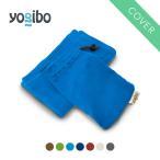 Yogibo Pillow Case (ヨギボー ピローケース)  ビーズ枕 枕カバー【Yogibo公式ストア】
