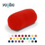Yogibo Roll Dot / ヨギボー ロール ドット / 快適すぎて動けなくなる魔法のソファ / ビーズクッション / 枕