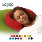 Yogibo Moon Pillow / ヨギボー ムーンピロー / 快適すぎて動けなくなる魔法のソファ / ビーズクッション / 枕
