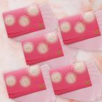 ショッピング薔薇 ぼかし染め香りローズ おまとめ5冊! 短冊サイズ