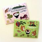 鎌倉散策&江の島散策 2冊セット 「絹すきローズ」