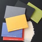 カラーパレット「絹すき」短冊サイズ