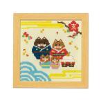 オリムパス 干支キット クロスステッチキット イノシシ家族と鏡餅 7505(ベージュ)