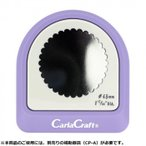 Carla Craft カーラクラフト メガジャンボクラフトパンチ スカロップ 45mm CN45010 4100768