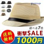 麦わら帽子 メンズ メッシュ ハット 風通し UVカット 紫外線対策 夏用帽子 アウトドア おしゃれ 夏 サマー 送料無料