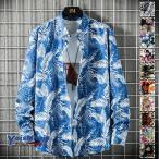 アロハシャツ メンズ 長袖シャツ カジュアルシャツ 花柄シャツ 30代 40代 50代 トップス 旅行 おしゃれ