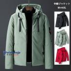 中綿ジャケット メンズ あったか 厚手ジャケット 防寒ジャケット 暖アウター フード付き お兄系