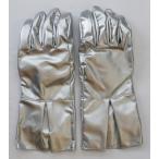 FK 防火手袋