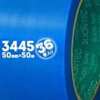 マクセル スリオンテック 養生テープ No.3445 50mm×50m 36巻