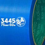 マクセル スリオンテック 養生テープ No.3445 75mm×50m 24巻