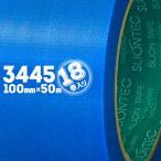 マクセル スリオンテック 養生テープ No.3445 100mm×50m 18巻