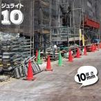 ジュライト 10mm×910mm巾×1820mm×15kg (1枚/セット)養生材ダイコク板敷敷鉄板のかわりに建築仮設現場で
