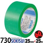 セキスイ マスクライトテープ No.730 緑 25mm巾×25m 60巻 弱粘着の養生テープ 仮止め 養生資材の一時固定