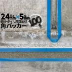 角バッカー 100本 テープなし 24mm厚×5mm巾×1000mm 目地材 Pフォーム コーキング シーリング バックアップ材