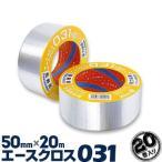 光洋化学 粗面用 片面気密防水テープ エースクロス031 アルミ 50mm×20m 20巻