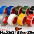 スリオンテック 梱包用 布粘着テープ No.3362 38mm×25m 30巻 布カラーテープ ガムテープ 赤 黄 緑 黒 白