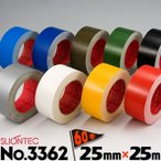 スリオンテック 梱包用 布粘着テープ No.3362 25mm×25m 60巻 布カラーテープ ガムテープ 赤 黄 緑 黒 白