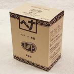 ナイアード ヘナ+木藍(もくらん) 黒茶系 100g 白髪染め