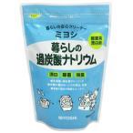 ミヨシ石鹸 暮らしの過炭酸ナトリウム 酸素系漂白剤 500g