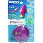 アメリカ生まれの快適耳栓【MOLDEX】モルデックス ロケッツ(水泳用) 1ペアコード付(ケース付)