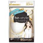 Yahoo!よかいちbe-style(ビースタイル)プレミアムホワイト 小さめサイズ 5枚入