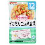 ピジョン 管理栄養士さんのおいしいレシピ イカだんご入り八宝菜 12ヵ月頃から 80g